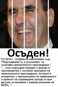fb-tsvetanov-osyden-apelativen