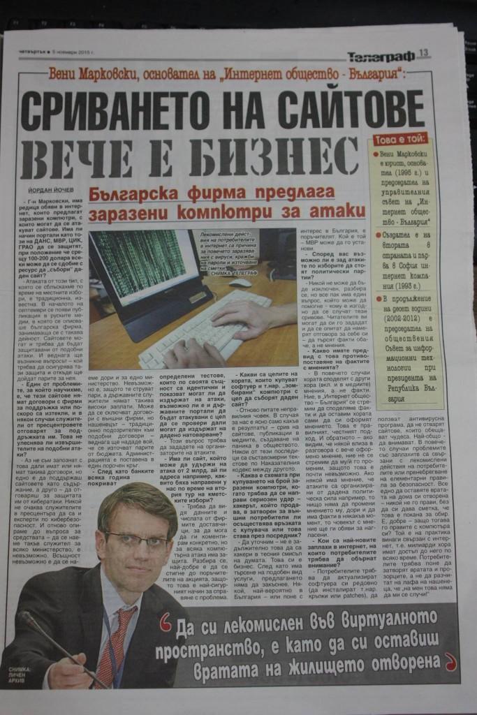 interview-telegraf