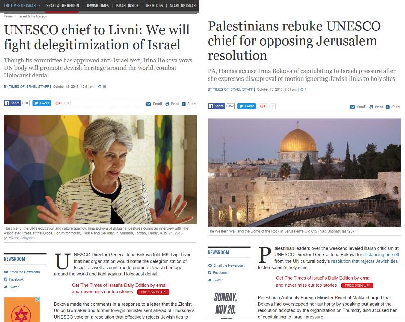 Таймс оф Израел